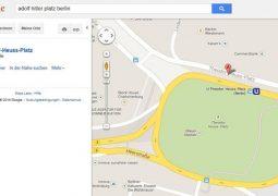 إنتبه google map يعطل العقل