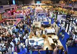 """المعرض الدولي للعقارات و الاستثمار """"ايريس """"  يشارك بجناح ضخم في معرض """"اباد – جانغ"""" بباكستان  24 مارس"""