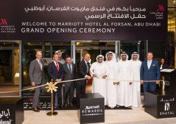 افتتاح فندق ماريوت الفرسان أبوظبي بعرضٍ مدهش