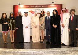 """جائزة  """"تكريم الرواد  Awards Arouwad """" … تحط رحالها في دبي"""