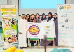 """صحة دبي تدرج الكتاب والتطبيق الذكي """"سمكة بطوني"""" في مجموعة مدراس لتشجيع آلاف الأطفال على شرب المزيد من الماء"""