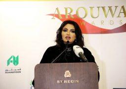 شركة فاديا الطويل تنحسب من تنظيم مهرجان جائزة الرواد