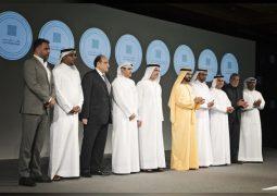 محمد بن راشد يطلع على نتائج العام الأول لمركز محمد بن راشد العالمي لاستشارات الوقف والهبة