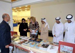 جامعة الإمارات تفتتح معرضا للكتاب في شهر القراءة