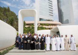 إطلاق برنامج التعليم التنفيذي لتصميم المستقبل في دبي