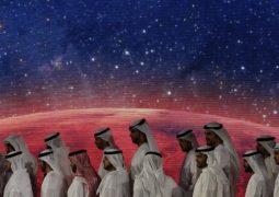 الإمارات تطلق علكة فضائية لسياح المريخ قريباً