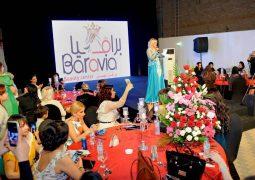"""مركز برافيا للتجميل يعلن عن مبادرة إنسانية """"عروس 2017"""""""