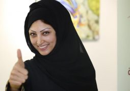 السعودية تكرم مجموعة نساء متميزات
