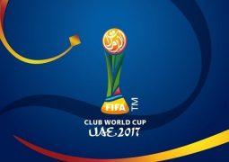 """الكشف عن شعار كأس العالم للأندية """"الإمارات 2017"""""""