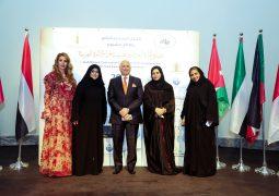 حفل اطلاق ميثاق المرأة العربي وتنصيب سفراء الأسرة العربية