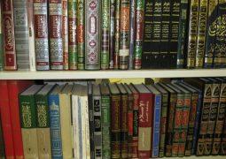 """""""الإمارات للتطوير التربوي"""" تنظم فعاليات """"أسبوع المكتبة"""""""