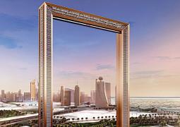 برواز دبي المطلي بالذهب يستقبل زواره قريباً