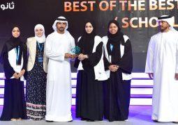 حمدان بن محمد يكرّم الفائزين في مسابقة «بالعلوم نفكر»
