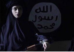 رينا بشور فنانة سورية تنضم إلى داعش