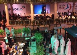 منتدى الإعلام العربي يبحث مستقبل المنطقة العربية بعد الأزمات