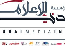 مسلسلات رمضان 2017    على شاشة تلفزيون دبي