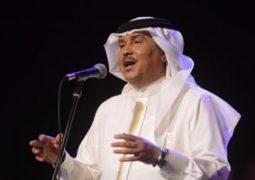 """""""ستارة المسرح"""" لفنان العرب محمد عبده تتخطى 1.1 مليون مشاهدة على يوتيوب"""