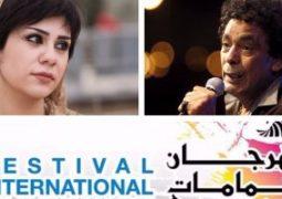 محمد منير ولينا شماميان  أول المشاركين بمهرجان الحمامات الدولى