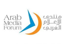 منتدى الاعلام العربي في دبي … رافدا للقوة الناعمة الاماراتية