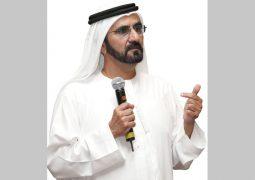 محمد بن راشد يتوّج «صانع الأمل» العربي في 18 مايو