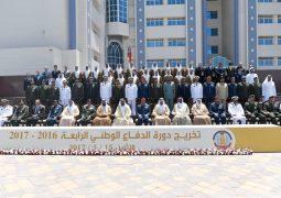 محمد بن راشد: كلية الدفاع الـــوطني مصنع للرجال