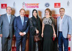 """سحور """"دانكن دونتس"""" يجمع نجوم الفن والإعلام والمجتمع  في قلب إمارة دبي"""