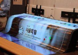 أكبر شاشة OLED شفافة ومرنة في العالم من إل جي