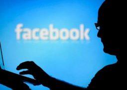 الفيسبوك يدخل عالم التلفزيون