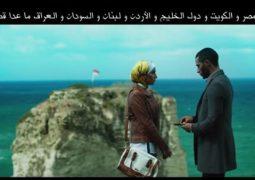 جواب إعتقال فيلم محمد رمضان الجديد (جواب إعتقال) لن يعرض في قط