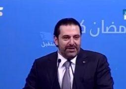 سعد الحريري يفاجأ شابة بطلب زواج