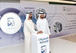 محمد بن راشد يطلق «المسرعـات الإنسانية»: في كل بقعة من العالم سنغرس خيراً باسم الإمارات