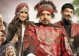 أيمن بهجت قمر ينشر إيرادات فيلم محمد هنيدى فى الإمارات