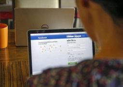 """""""فيسبوك"""" تستعد لإطلاق مساعدها الصوتي المنزلي"""