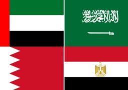 الإمارات و السعودية والبحرين و مصر تدرج عناصر إرهابية جديدة مرتبطة بقطر ضمن قوائم الإرهاب المحظورة لديها
