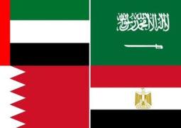 الإمارات والسعودية والبحرين ومصر يطالبون قطر باتخاذ إجراءات حاسمة لوقف تمويل ودعم الارهاب