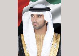 """حمدان بن محمد يصدر قراراً لتنظيم ضوابط الاستفادة من """"مُبادرة الأمل"""""""