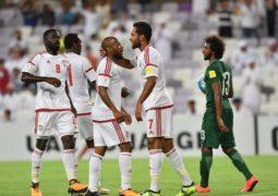الإمارات تضعف آمال السعودية في التأهل المباشر