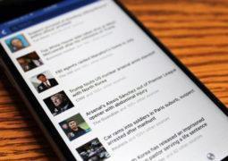 """فيسبوك تطلق """"الأخبار العاجلة"""" للهواتف المحمولة"""