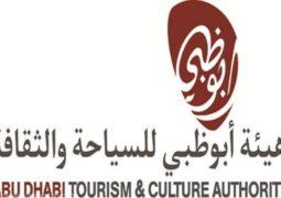 هيئة أبوظبي للسياحة والثقافة تشهد زيادة بنسبة 19.5% في عدد طلبات الترخيص