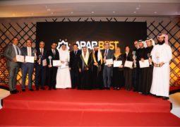 انطلاق الدورة الثانية من جائزة أفضل العرب نوفمبر القادم