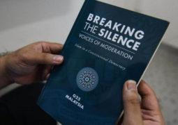 كتاب محظور في ماليزيا.. وعقوبة مقتنيه 3 سنوات سجناً