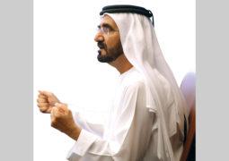محمد بن راشد ومحمد بن زايد: المرأة الإمـاراتيـة رمز ومثال وقدوة.. و«أم الشهيـــد» اﻷبـــــرز في العطاء والبذل