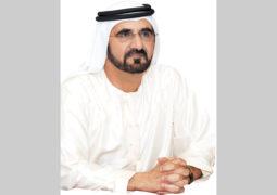 محمد بن راشد: القطاع الخاص الإماراتي الأول عالمياً في «الجاهزية للتغيير والمواكبة»