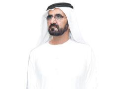 محمد بن راشد: الأحلام العظيمة تحرك الرجال والجبال