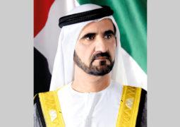 محمد بن راشد يأمر بالإفراج عن 543 سجيناً بمناسبة العيد