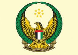 القوات المسلحة تنعي 4 من جنودها استشهدوا أثناء تأديتهم لمهمتهم الاعتيادية في محافظة شبوة باليمن