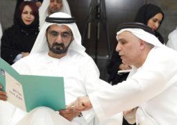 محمد بن راشد يعتمد حزمة مشروعات مستقبلية لـ «طرق دبي»