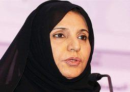 فاطمة بنت مبارك تهنئ بنات الإمارات في احتفالهن السنوي برسالة نصية