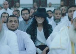 """فيلم """"الشيخ جاكسون""""  في الأوسكار"""
