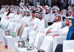 نائب رئيس الدولـة يطلـق الرؤيـة الجديدة لـ «مركز محمد بن راشد لإعداد القادة»